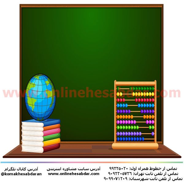 Quarterly-Journal-of-Empirical-Financial-Accounting-Studies
