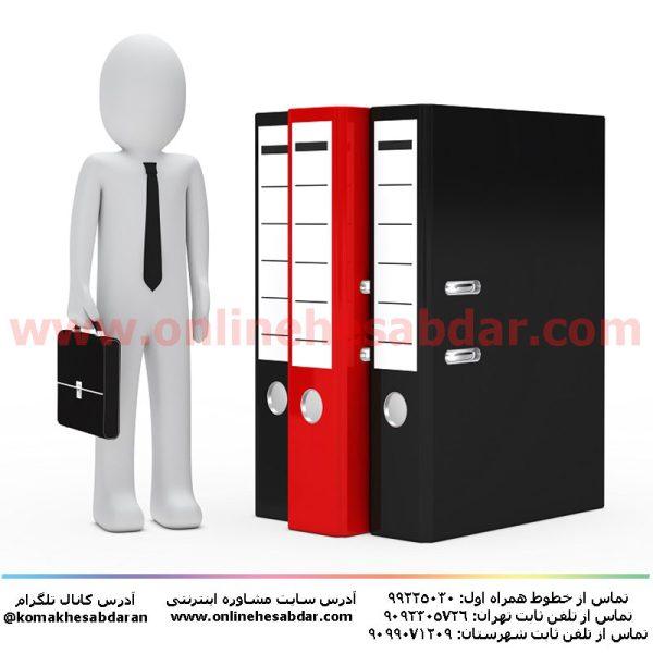 فرآیند رسیدگی به پرونده های مالیاتی